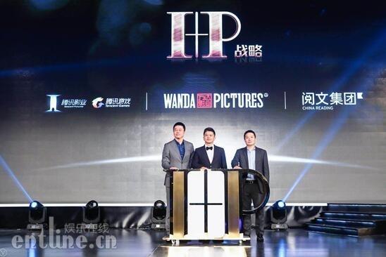 共同开发IP《斗破苍穹》 四大泛娱乐平台强强联合