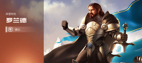 英雄无敌手游哪个英雄好?最强英雄排行榜一览