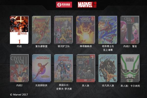 传奇sf合击英雄首个中国超级英雄加入漫威!竟然是它打造