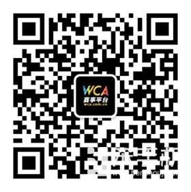 Mineski和Execration双双挺进WCA2017全球总决赛