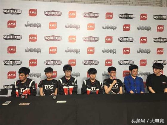 飞鹏1.70金币传奇EDG赛后采访:先拿个LPL夏季赛冠军!