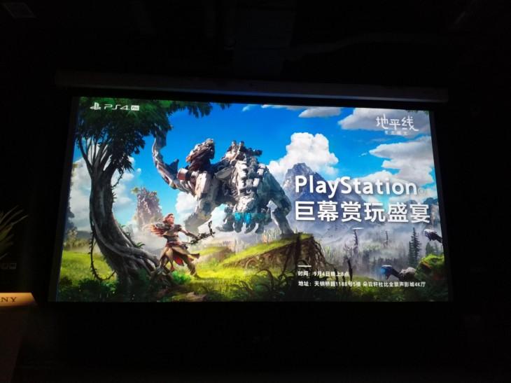 找sf网站刚开一秒索尼举行PlayStation体验会 全新手柄、多款新作亮相