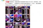 1.79火龙大极品补丁2017OWPS夏季赛:VG vs FTD视频回顾