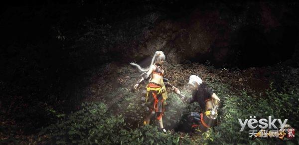 最具仙气的cosplay 《仙侠世界2》Cos第二弹