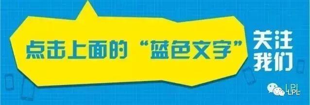 1.80至尊星王合击网站SKT世界赛抛弃untara选择胡八万 EDG战队不带ZET带奥迪