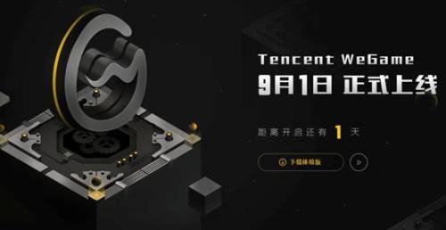 """""""中国PC游戏平台元年"""",腾讯又要在游戏界点燃另一把火!"""
