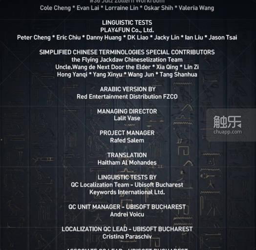 """轻中变传奇发布网在为《刺客信条:起源》做简中本地化前,""""寒鸦号飞天神教""""汉化"""