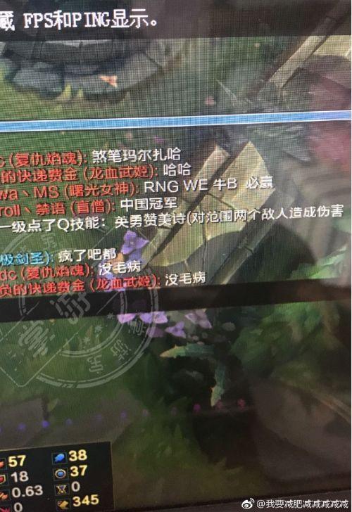 水泊梁山传奇LOL玩家买图标支持SKT,结果队友不爽直接挂机送人头