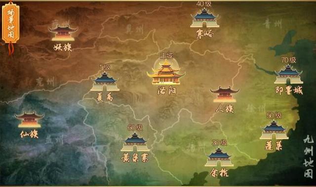 尚武之城!《刀剑斗神传》新地图即墨城曝光