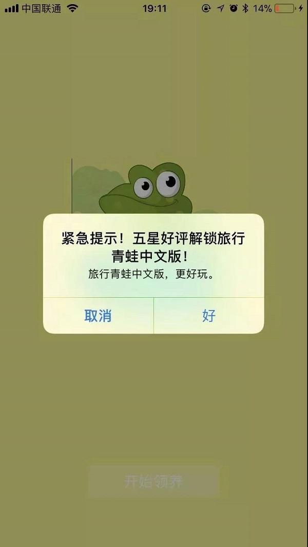 霸下轻变传奇私服官网你的假儿子在App Store上已经泛滥成灾了