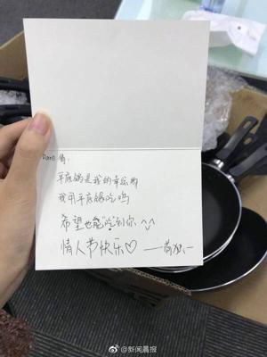 迷失传奇最新版本嘉兴某男子送女友250个锅示爱 网友:这锅我不背