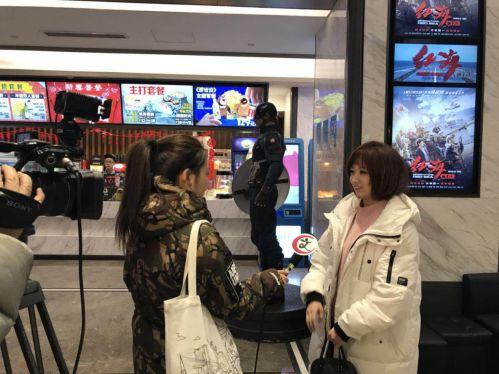 刚开一秒轻变传奇《红海行动》超前观影会在京举行 携手空中网《战舰世界》打造激战盛筵