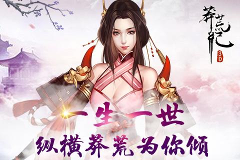 轻变传奇私服发布网站展望2018 星辉畅娱更多惊喜等你来玩